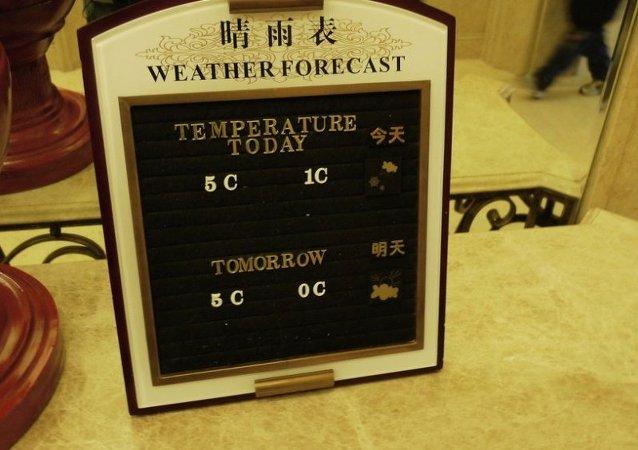 俄卢布贬值对中国天气预报到底有何影响