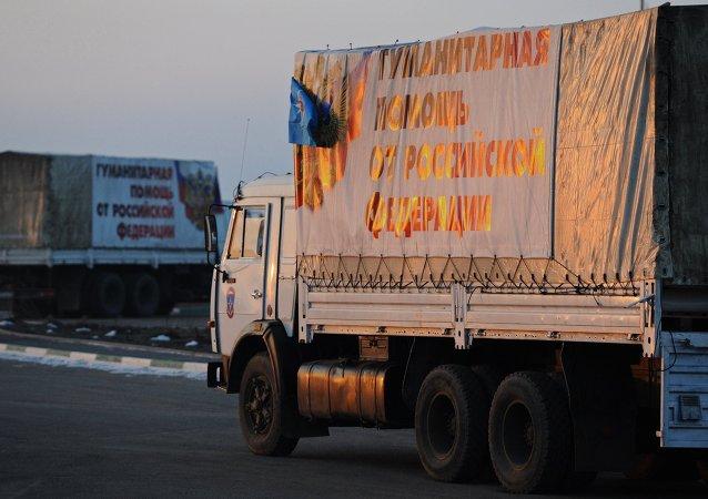 俄周四向顿巴斯派出第49支人道主义救援车队