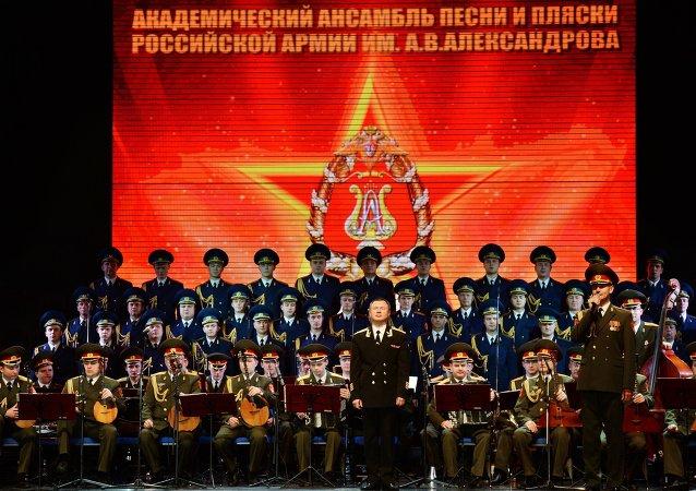 俄亚历山德罗夫红旗歌舞团