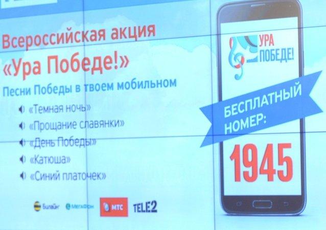 启用70周年活动官网和手机客户端
