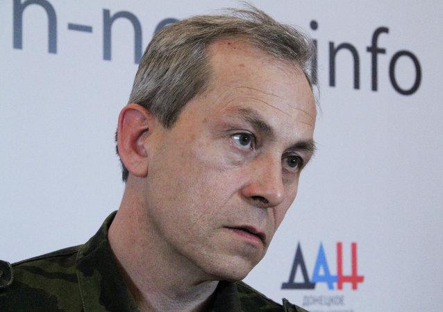 顿涅茨克人民共和国民兵武装副总指挥爱德华·巴苏林