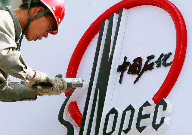 中石化将分两次购入西布尔20%的股份
