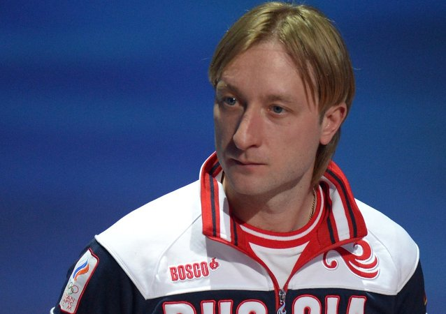 俄罗斯花样滑冰运动员叶甫盖尼•普柳辛科
