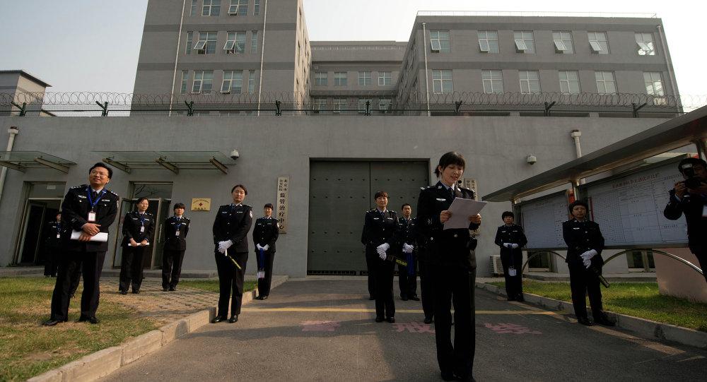 中国官员被组织参观监狱,以教育其应诚实为官