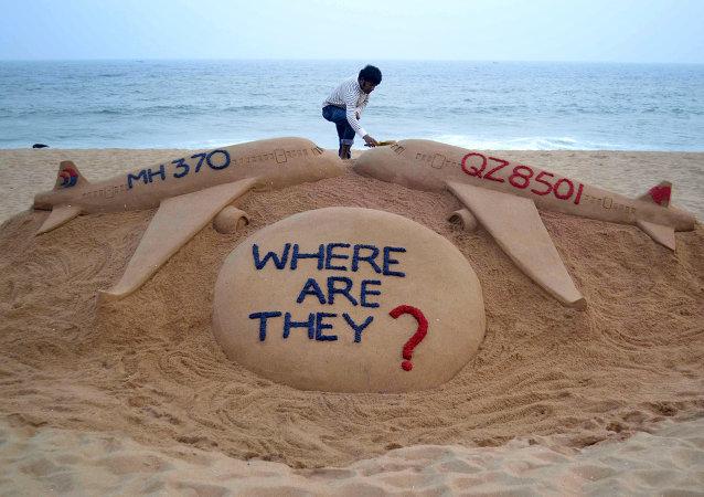 马来西亚交通部:将暂停在印度洋对失踪波音777客机的搜寻工作