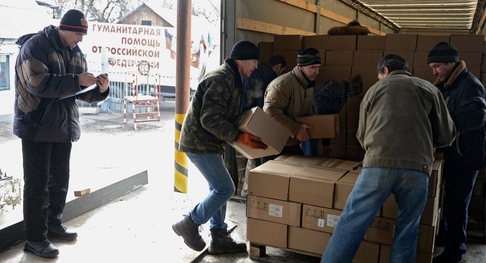 俄罗斯人道援助运抵顿涅茨克  开始卸载