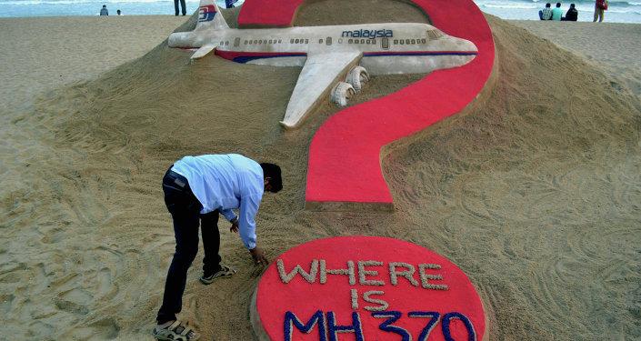 马航MH370空难/资料图片/