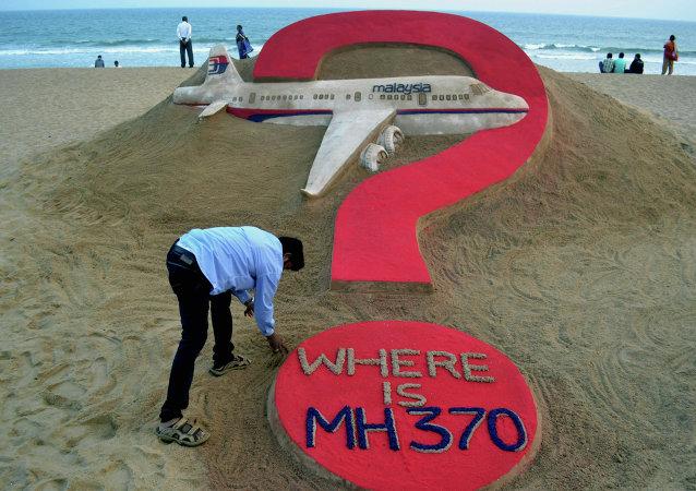 MH370航班