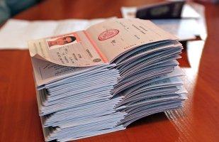 俄罗斯正规护照