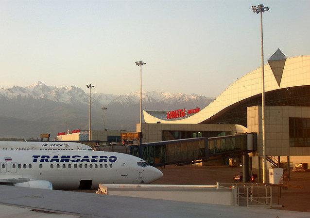 阿拉木图机场