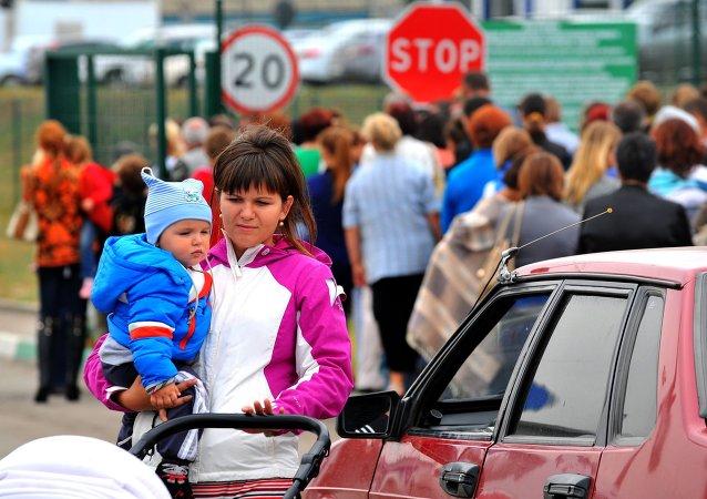 乌克兰难民