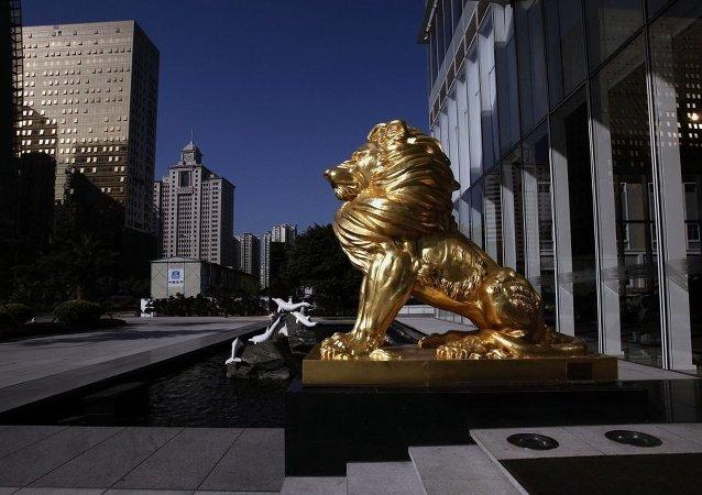 专家:中国成为新的世界金融重心