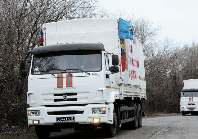 俄紧急情况部人道物资车队将于4月13日驶向顿巴斯