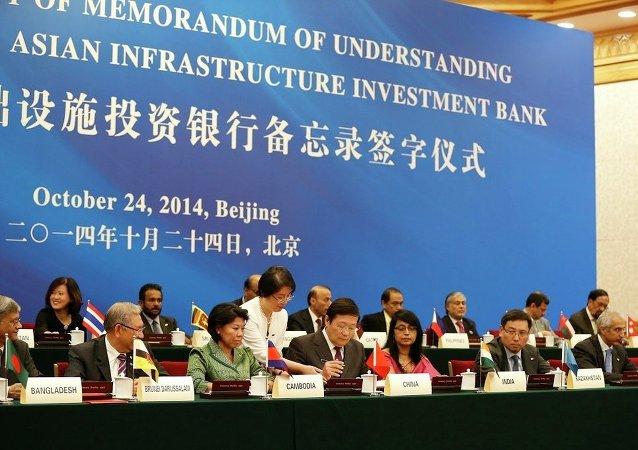中国大陆欢迎台湾加入亚投行