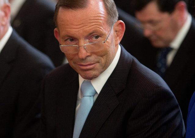 澳大利亚总理托尼•阿博特