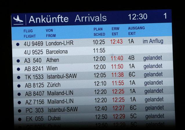 空客A320失事是法国本世纪以来发生的最大空难