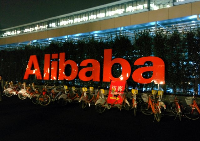 阿里巴巴成全球最大零售体
