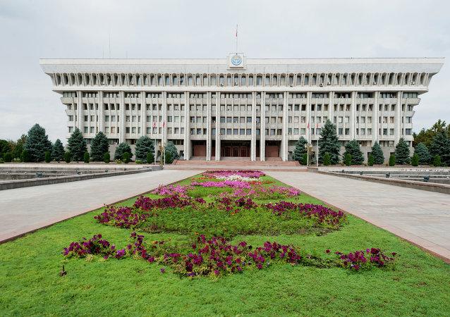 吉尔吉斯斯坦议会
