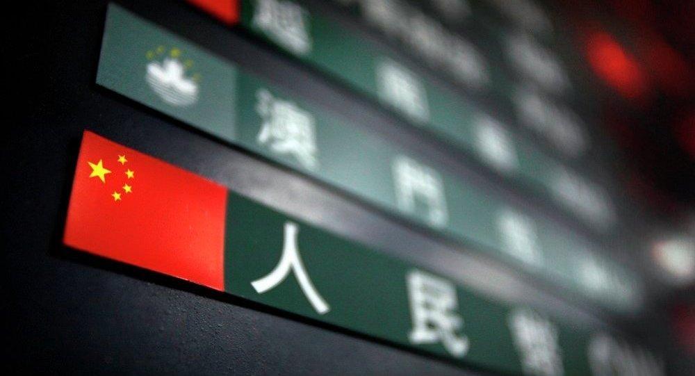 4家機構將確保中國原油期貨檢驗業務