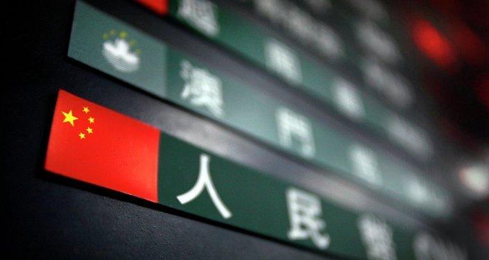 中国专家:原油期货交易以人民币计价或将冲击国际石油定价权