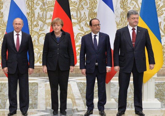 俄德法乌四国领导人在明斯克举行谈判/资料图片/