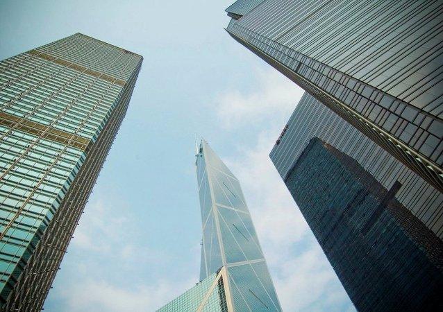 外媒:中国经济局势正对世界造成影响