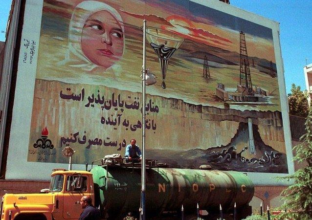 伊朗石油(资料图片)