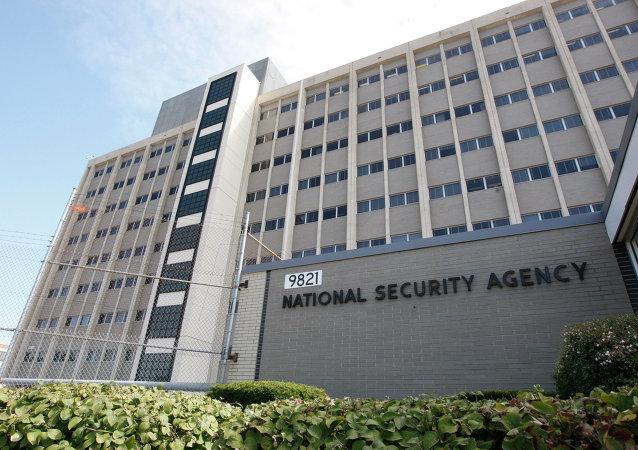 美国家安全局总部