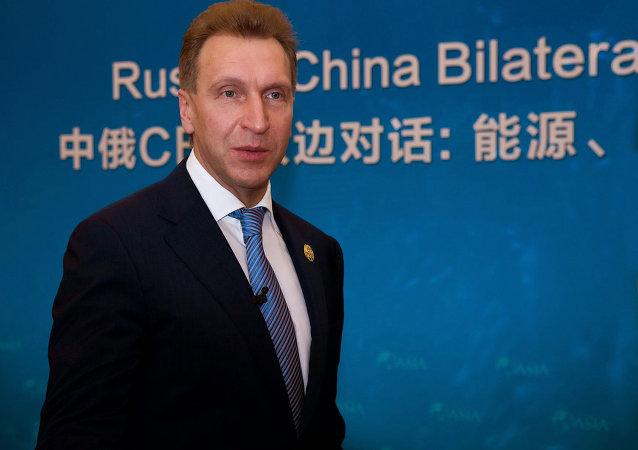 俄第一副总理舒瓦洛夫(资料图片)