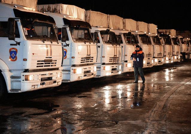 俄紧急情况部组建第39支为顿巴斯运送人道主义救援物资车队