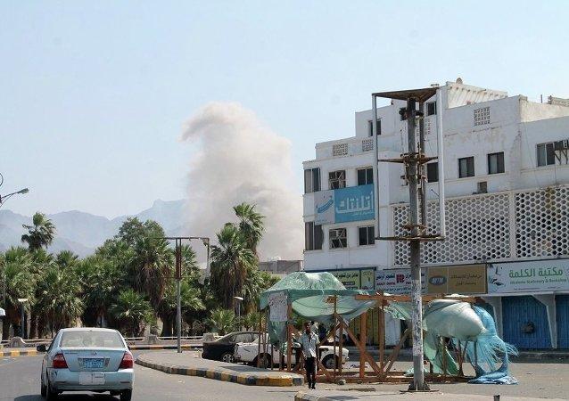 也门城市亚丁遭到轰炸,45名无辜居民遇难
