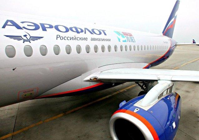 俄航莫斯科至曼谷航班受伤乘客无生命危险