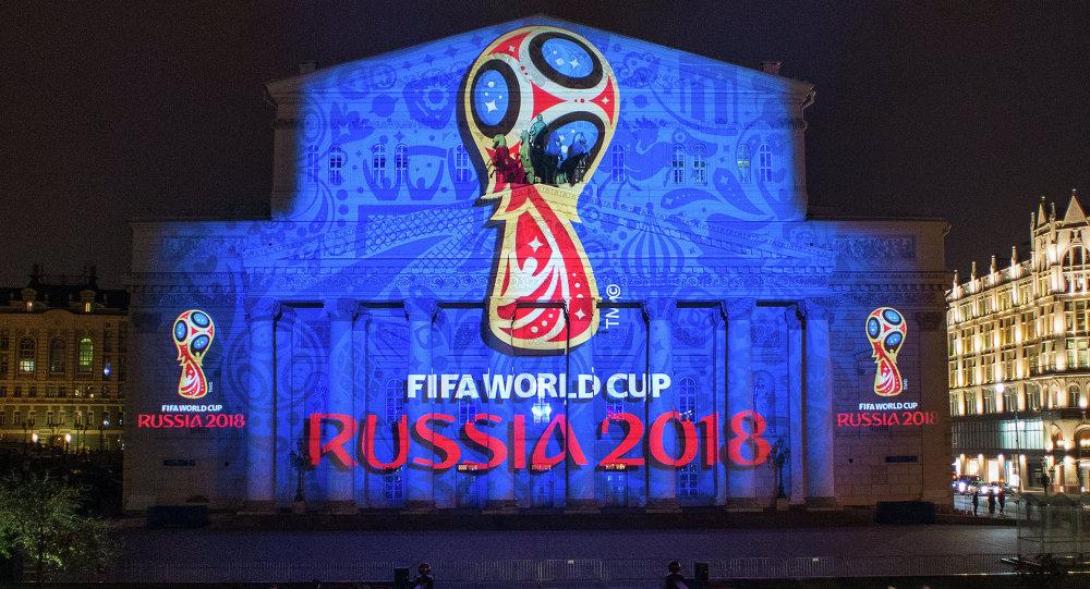 官方发布的2018年足球世界杯会徽
