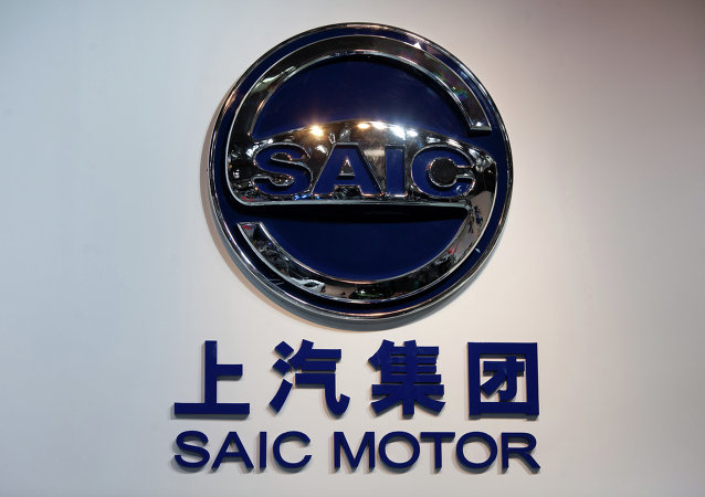 美国通用汽车与上海汽车集团本地合资企业被罚款2亿元人民币