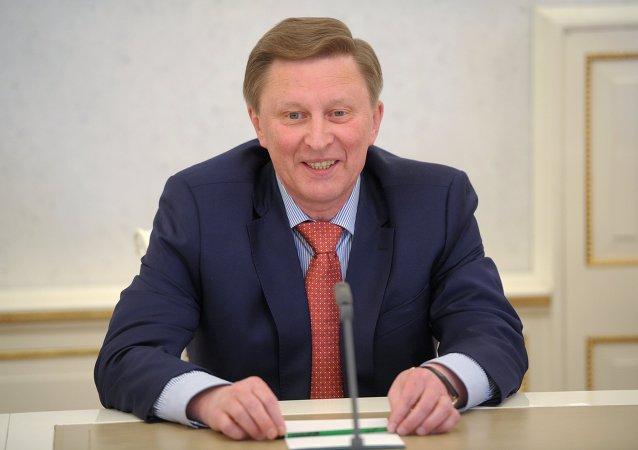 俄罗斯总统办公厅主任谢尔盖•伊万诺夫