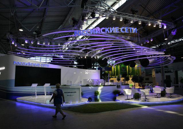 俄电网与华明公司签约计划合作生产电力设备