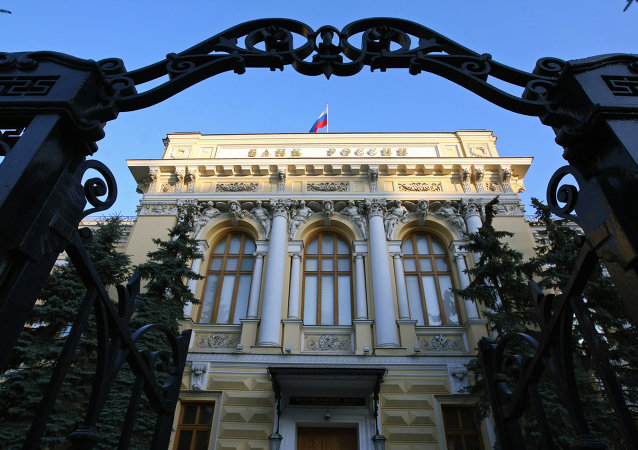 媒体:俄央行与中再集团就分保合作举行磋商