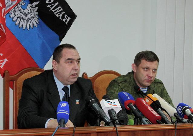 卢甘斯克和顿涅茨克共和国的领导人