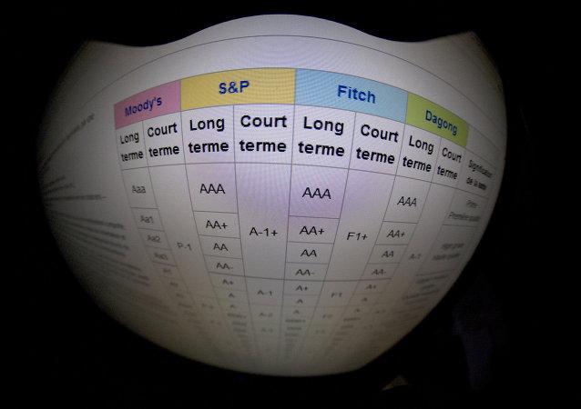 中国大公国际资信评估有限公司