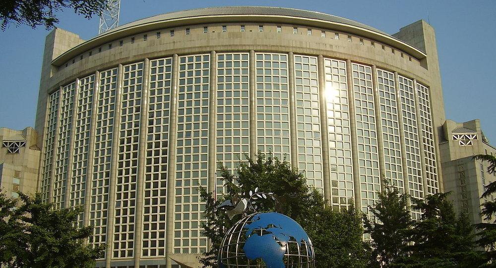 中华人民共和国外交部办公大楼