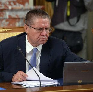 俄经发部长:相信俄年通胀率近期将降至央行4%目标以下