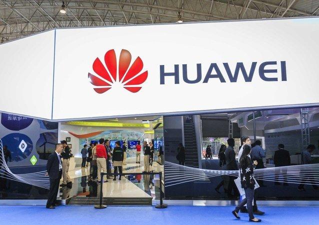 中国商务部:中方关注美商务部要求华为公司配合调查