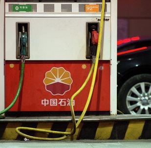 中石油一季度淨利潤達43億元 一年前虧損