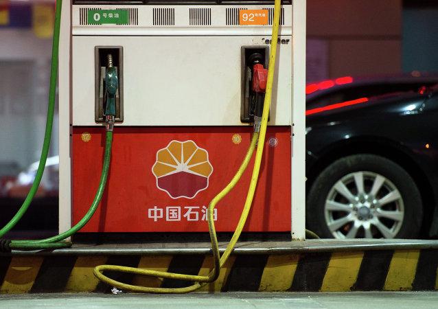中石油一季度净利润达43亿元 一年前亏损