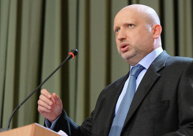 乌克兰国家安全与国防事务委员会秘书亚历山大∙图尔奇诺夫