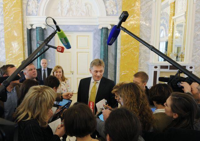 俄总统新闻秘书:俄方支持顿涅茨克和卢甘斯克两个共和国推迟地方选举至明年的决定
