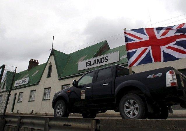 英国国防部:英国拥有福克兰群岛矿产的主权