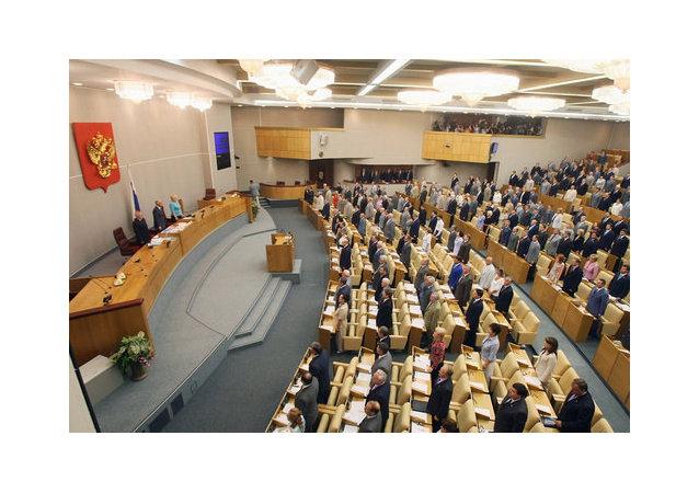 俄杜马批准了《中亚无核区条约》备忘录