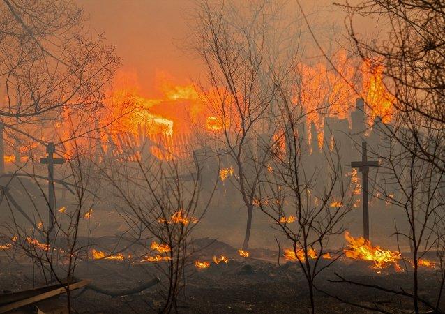 哈卡斯大火