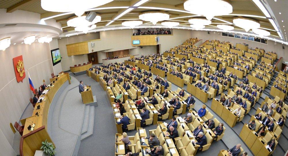 法律:2016年9月俄将举行国家杜马选举